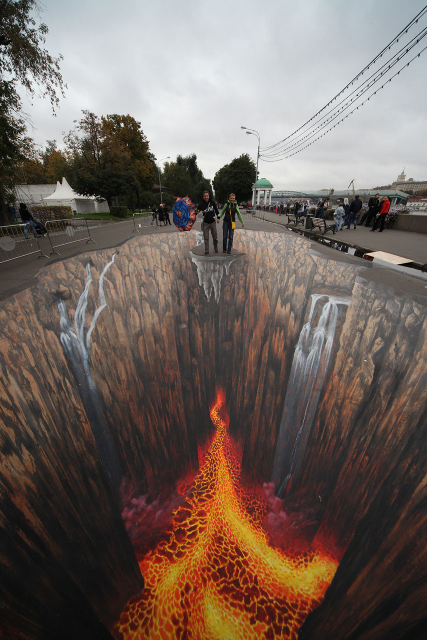 5 awesome 3d chalk art images for Pictures of awesome drawings